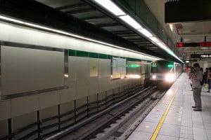 Subway Train Story